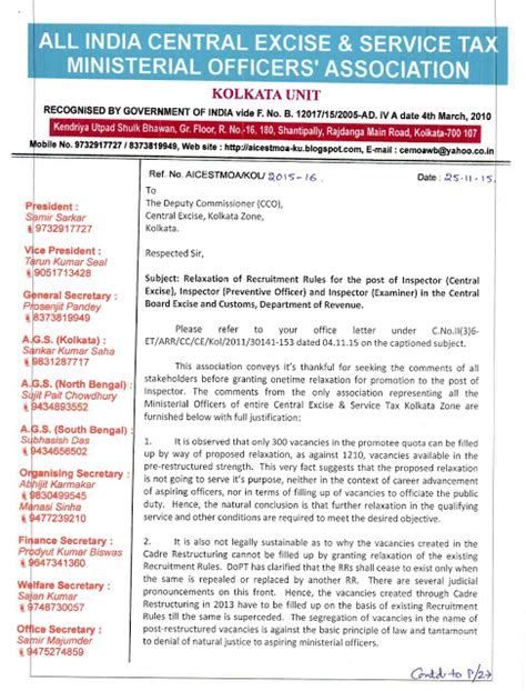 All India Central Excise And Service Tax Ministerial Officers Association Kolkata Unit