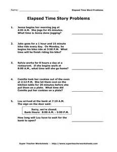 free elapsed time worksheets grade 2 10 quick easy and