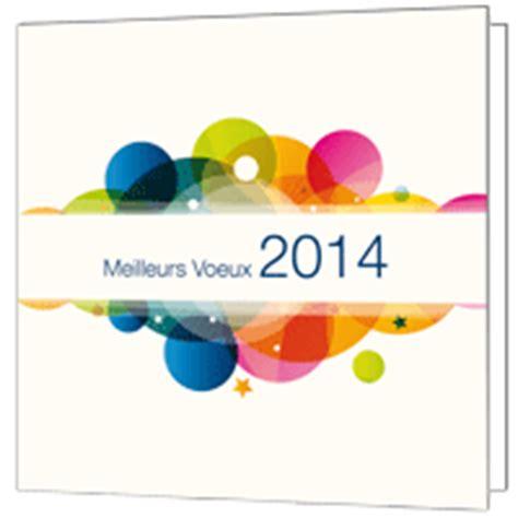 Modeles De Lettres De Voeux 2014 Modele Cartes Voeux 2014 Document