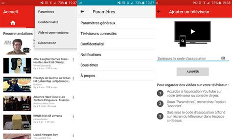 youtube moblie youtube mobile