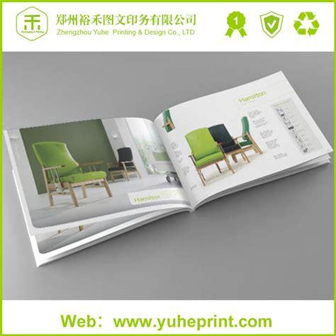 Home Designer Pro Printing 2015 Professional Coloring Printing Fashion Free Design