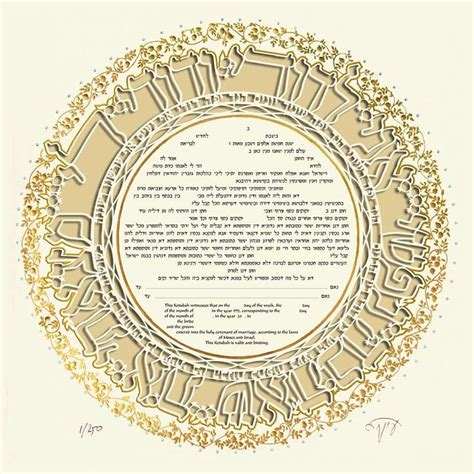 ketubah template ring i am my beloved s with gold and crystals ketubah by