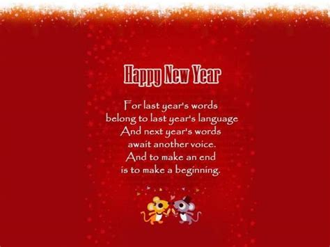 new corporate happy new year wishes quotes images quotes