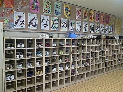 Sepatu Anak Ardiles Bis T Sekolah Sd Smp Hitam Boot biologi gonzaga pendidikan di jepang