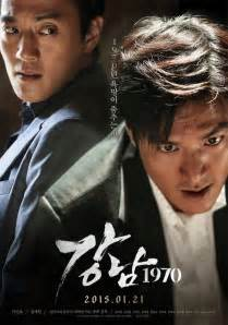 film drama korea terbaru lee min ho 2015 gangnam blues korean movie 2014 강남 1970 hancinema