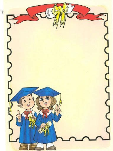 imagenes de graduacion de preescolar dibujos para colorear de graduaci 243 n birretes de graduaci 243 n