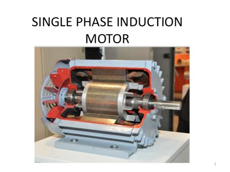 single phase induction motor uses single phase induction motor