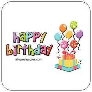 happy birthday animated pretty card gift boxes balloons