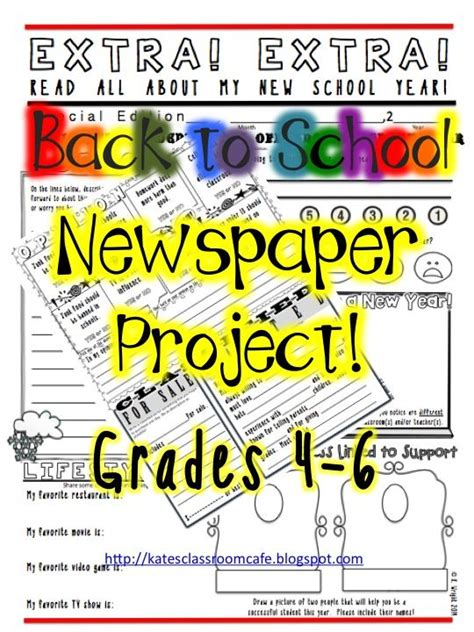 How To Make A News Paper - back to school activity about me newspaper poster