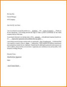 11 clarification letter to boss cashier resumes