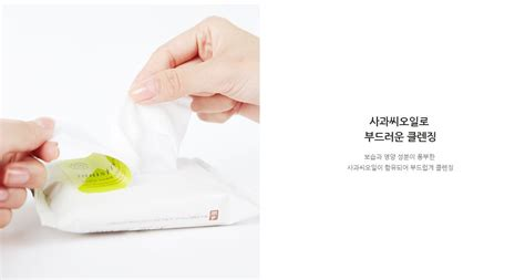 Innisfree Apple Seed Cleansing Tissue innisfree apple seed cleansing tissue price malaysia greece japan china3