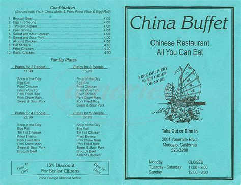 china buffet menu modesto dineries