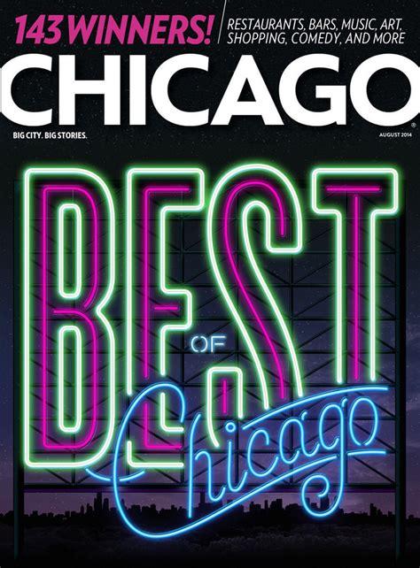 Chicago Magazine Best Of Chicago Cover Luke Lucas Best Cover Up Chicago