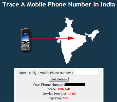 Find S Location By Cell Phone Number Trace Mobile Phone Number Location In India