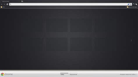 chrome themes simple simple dark theme chrome aero by rahmanio on deviantart