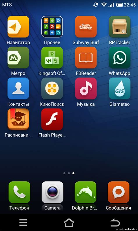 adobe flash for android установка adobe flash player на смартфон или планшет android