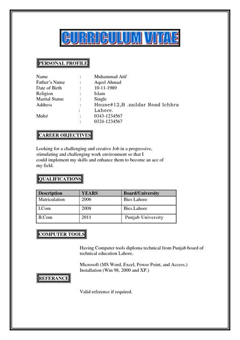 personal profile format in resume best photos of personal cv exles personal assistant