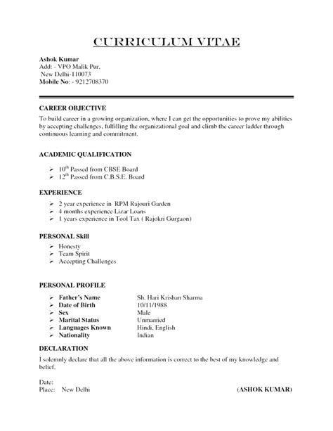 Resume Cv Nz top free resume templates nz free resume templates