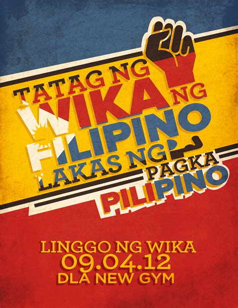 booth design for buwan ng wika buwan ng wika poster design on behance