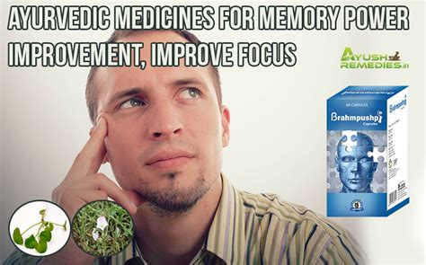 home remedies for memory improvement 28 images 1000