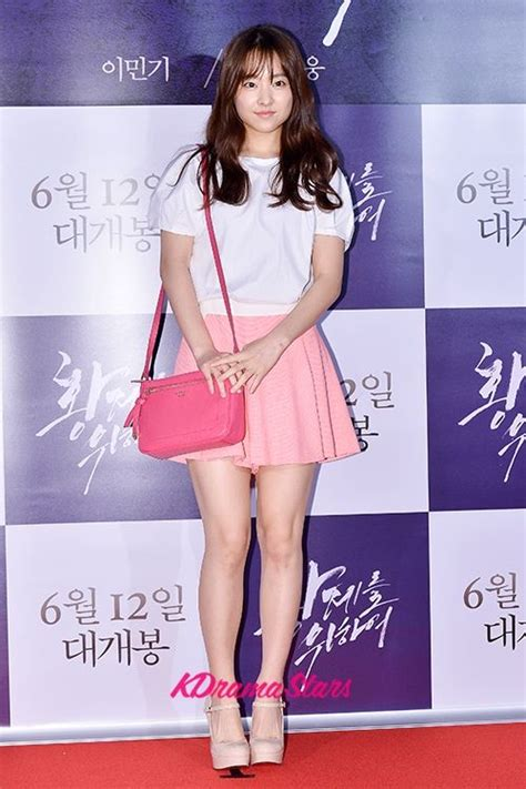 actor actress park 30 best park bo young images on pinterest park bo young