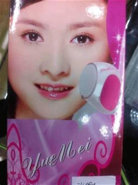 Alat Pembersih Wajah Kes dinomarket 174 pasardino alat pembersih wajah