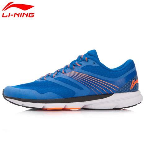 rabbit running shoes li ning s rabbit 2016 smart running shoes smart