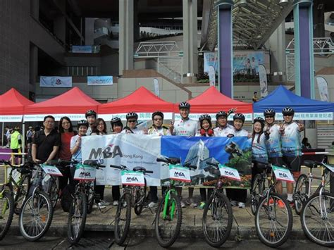 Ride For Mba charity bike ride for and fundraising mba cityu