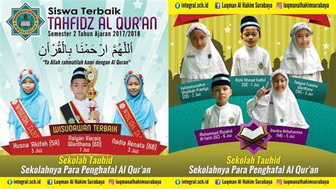 Mahkota Surga Untuk Ayah sekolah integral sd luqman al hakim surabaya sekolah
