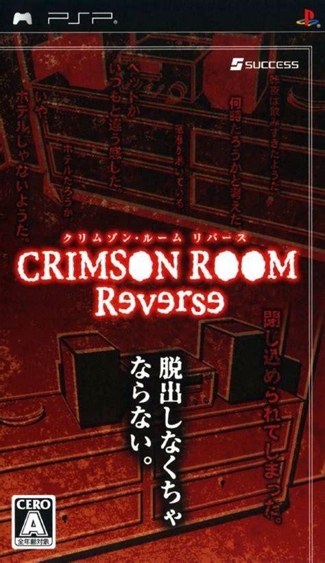 crimson room crimson room box for psp gamefaqs