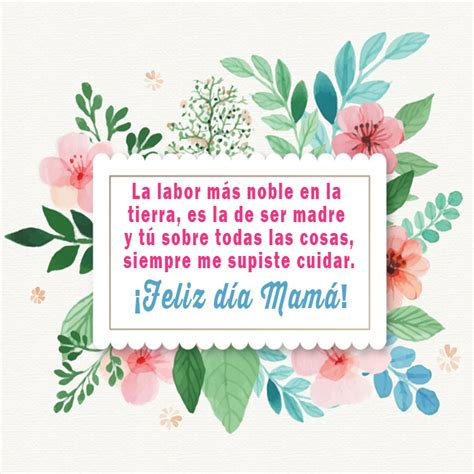 tarjeta de invitacion para el dia de los jardines tarjetas dia de la madre para enviar e imprimir gratis