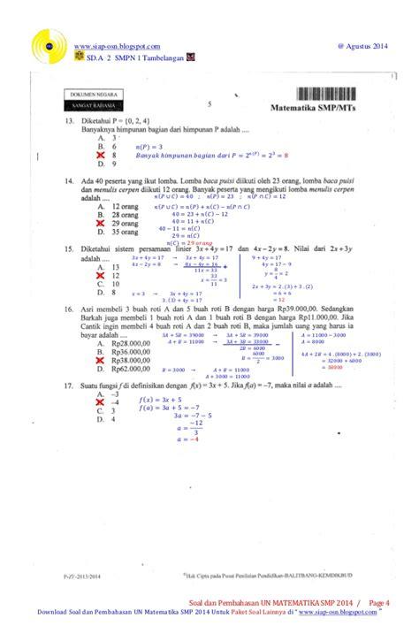 1 For All Bank Soal Pembahasan Smp soal dan pembahasan un matematika smp 2014 paket 1