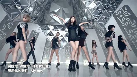 Kaos I Am Generation Snsd 中字 mv 少女時代 generation the boys
