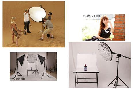 Reflektor Cahaya Studio Foto 5 In 1 Csbsbk reflektor cahaya studio foto 5 in 1 black