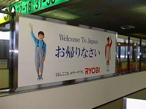 arrival in japan narita airport for foreigners welcome