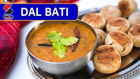 Khana Khazana   Dal Bati Recipe    Rajasthani Food on