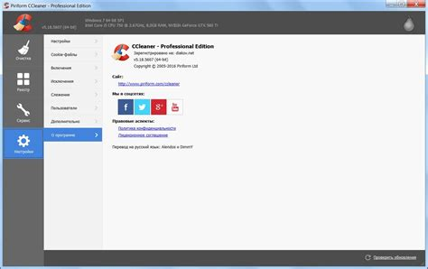 ccleaner licence key ccleaner business edition serial key puggmarhi