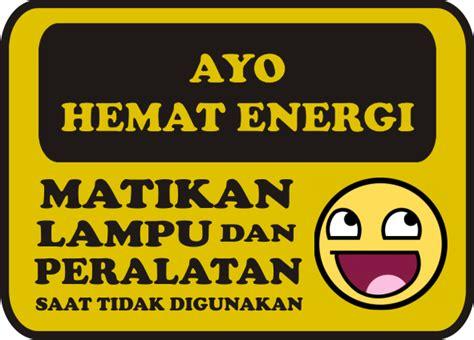 membuat poster hemat energi april 2010 akhisuhono s blog
