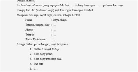 contoh surat aduan salah guna kuasa 28 images format contoh surat