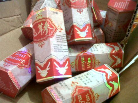 Obat Penggemuk Badan Samyun Wan samyun wan penggemuk herbal mujarab kasimura biz ecer