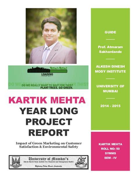 dissertation in marketing dissertation in marketing 187 100 original