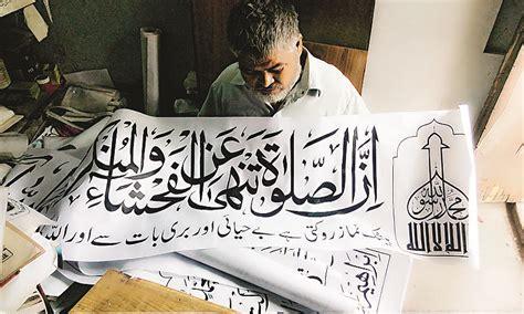 tattoo villa lajpat nagar how urdu calligraphy is being revived in tattoo studios of