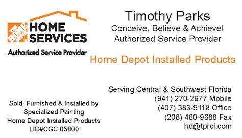 emergency services home depot authorized serevice