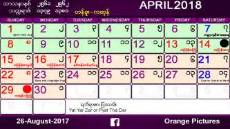 myanmar calendar 2018 android apps on play