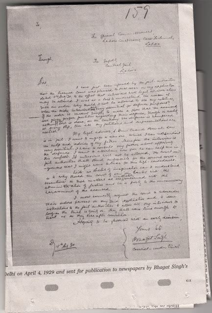 Bhagat Singh Essay by Random Thoughts In Anchor On Seeing Bhagat Singh S Original Handwriting