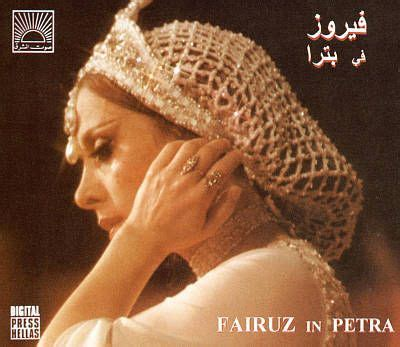 Daster Arab Daster Turki By Fairuz 17 best images about fairuz the great on my nostalgia and this