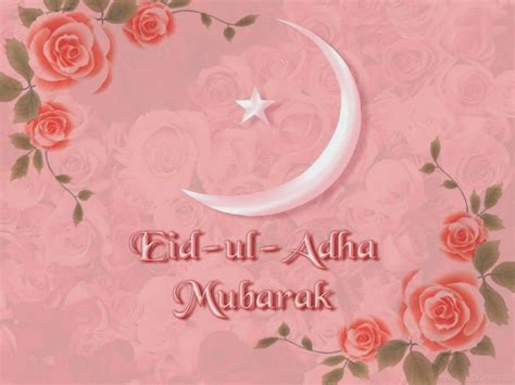 Adha Pink Adha Hijau A Dha eid ul adha eid mubarak wallpapers free high definition desktop backgrounds