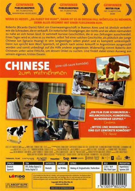 film chinese zum mitnehmen chinese zum mitnehmen dvd blu ray oder vod leihen