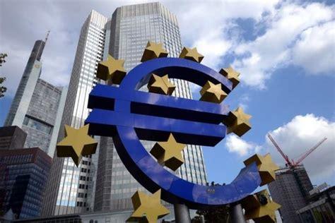 si鑒e de la banque centrale europ馥nne les techniques d influence de la banque centrale