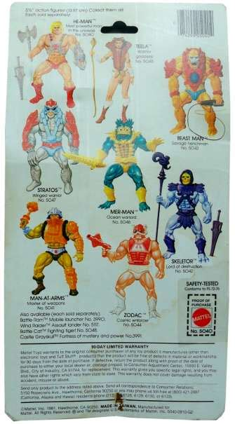 masters of the universe vintage card template he masters of the universe